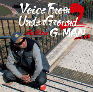 Voice From UnderGround2
